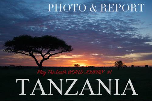 """今回はンゴロンゴロ自然保護区・セレンゲティ国立公園に行って来ました。 沢山の動物たちと出会いましたが、ここでは<a href=""""http://play-the-earth.com/world-journey1-tanzania-report/""""><br />…続きを読む</a>"""