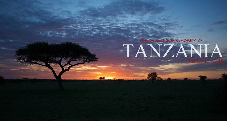 TANZANIA REPORT